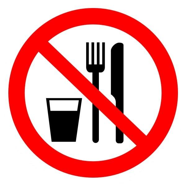 Отказ от пищи и воды